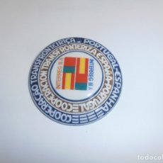 Antigüedades: SARGADELOS MEDALLA - COOPERACION TRANSFRONTERIZA ESPAÑA PORTUGAL. Lote 174522638