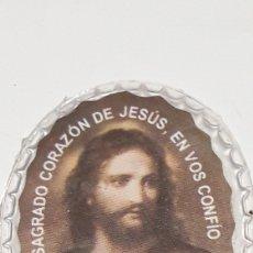 Antigüedades: ESCAPULARIO DETENTE SAGRADO CORAZÓN DE JESUS. Lote 174934428