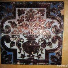 Antigüedades: AZULEJOS RAMOS REJANO. Lote 174959505