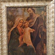 Antigüedades: CUADRO RELIGIOSO. Lote 174975430