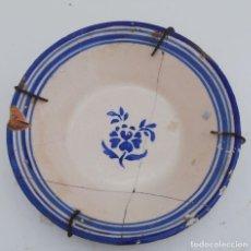 Antigüedades: PLATO ANTIGUO DE TRIANA LAÑADO 16 CMS. DE DIAMETRO. Lote 195544922
