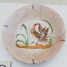 Antigüedades: PLATO ANTIGUO DE LORCA DE MUEL DE 34 CMS. DE DIAMETRO. Lote 174993380