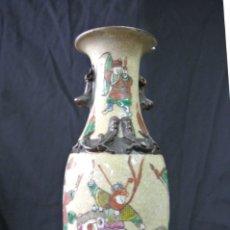 Antigüedades: ANTIGUO JARRON JAPONES. FIRMADO. Lote 175073228