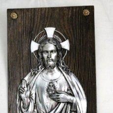 Antigüedades: JESUCRISTO. Lote 175153380