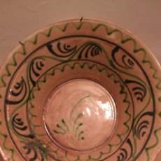 Antigüedades: BONITO LEBRILLO EN CERAMICA VIDRIADA. Lote 175154065