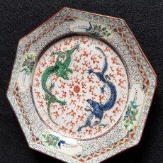 Antigüedades: PLATO CHINO. Lote 175321555