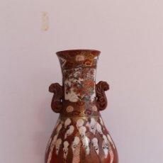 Antigüedades: JARRONCITO JAPONES KUTANI SIGLO XIX. Lote 175348200
