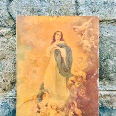Antigüedades: CUADRO VIRGEN MARÍA LAMINA ASUNCION SOBRE LIENZO CON ANGELOTES IMAGEN RELIGIOSA. Lote 175394588
