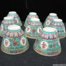 Antigüedades: CUENCOS CHINOS. Lote 175450827