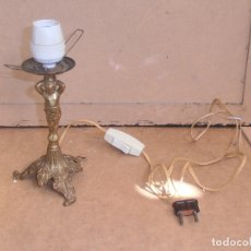 Antigüedades: LAMPARA MESILLA EN BRONCE . Lote 175628474