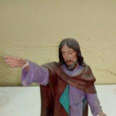Antigüedades: EXCELENTE FIGURA RELIGIOSA DE ESTUCO MEDIDAS 37 CM . Lote 175632113