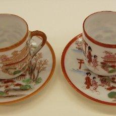 Antigüedades: 2 TACITAS CON PLATO MADE IN JAPAN. Lote 175694583