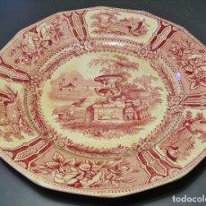 Antigüedades: PLATO PORCELANA DE SARGADELOS (3ª ÉPOCA 1845-1862) . Lote 175712870