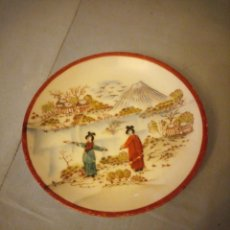 Antigüedades: PLATO DE PORCELANA CHINA,SELLADO. Lote 175721197