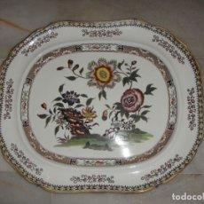 Antigüedades: BONITA FUENTE ANTIGUA DE CERÁMICA DE CANTÓN. CON SELLO EN LA BASE. (50 CM X 42 CM). Lote 175763943