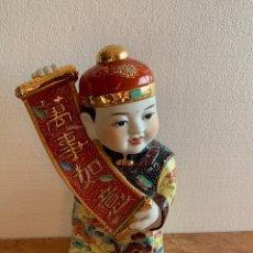 Antigüedades: FIGURA PORCELANA JAPONESA. Lote 175834530