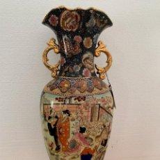 Antigüedades: JARRON PORCELANA CHINA-ASIATICO. Lote 175861159