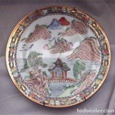 Antigüedades: PRECIOSO Y ORIGINAL PLATO CHINO CON SELLO EN LA PARTE POSTERIOR. . Lote 175939887