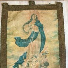 Antigüedades: ANTIGUO TAPIZ RELIGIOSO - 50 X 40 APROXIMADAMENTE. Lote 161948570