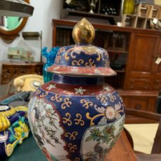 Antigüedades: ANTIGUO JARRON TIBOR CERAMICA CHINA - MEDIDA TOTAL 31 CM. Lote 175965567