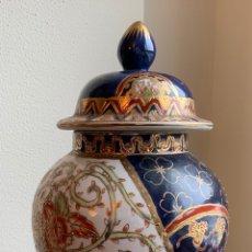 Antigüedades: JARRÓN CHINO FABULOSO CON FINOS HILOS DE ORO. Lote 163628945