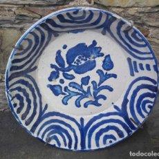 Antigüedades: FUENTE CERÁMICA DE FAJALAUZA. Lote 176020872