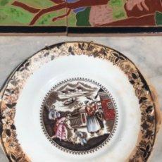 Antigüedades: ANTIGUO PLATO CON DIBUJOS CHINOS PARA COLGAR. Lote 176094722