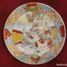 Antigüedades: PLATO DE PORCELANA DECORADA. Lote 176165920