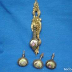 Antigüedades: ANTIGUOS TIRADORES. Lote 176217448