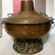 Antigüedades: COCINA O BRASERO DE COBRE CHINA. Lote 176141510