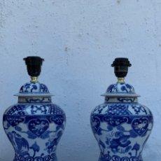 Antigüedades: PAREJA LAMPARAS DE MESA. PORCELANA CHINA. Lote 176224889
