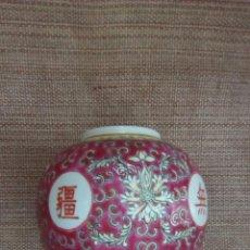 Antigüedades: JARRÓN CHINO. Lote 176260534