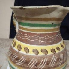 Antigüedades: JARRITA SIGLO XIX TALAVERA. Lote 176382722