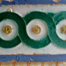 Antigüedades: AZULEJO DE CENEFA. SS. XV-XVI. Lote 176404187