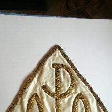 Antigüedades: PAÑO ANTIGUO, BORDADO ( 31 X 22 CM). Lote 176433749