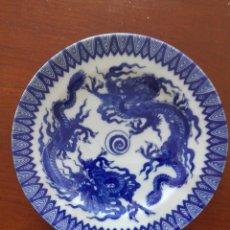 Antigüedades: PLATO DE PORCELANA JAPONESA, TIPO IMARI, FINALES SIGLO XIX. Lote 176446452