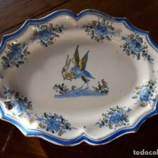 Antigüedades: BANDEJA DE PERFIL LOBULADO. Lote 176464803