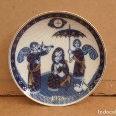 Antigüedades: PLATO NAVIDAD SANTA CLARA - 1978. Lote 176488198