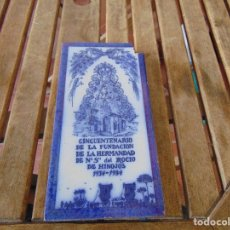 Antigüedades: AZULEJO CINCUENTENARIO FUNDACION HERMANDAD DE LA VIRGEN DEL ROCIO DE HINOJOS HUELVA 1934 1984. Lote 176632094