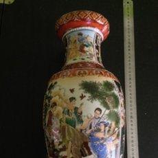 Antigüedades: ANTIGUO JARRON CHINO. Lote 176655047