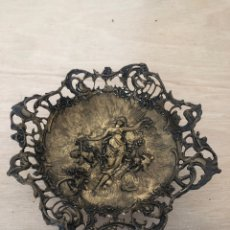 Antigüedades: CENTRO. Lote 176720009