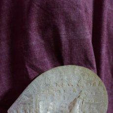 Antigüedades: ANTIGUO RELIEVE CHINO SOBRE CONCHA. Lote 176924788
