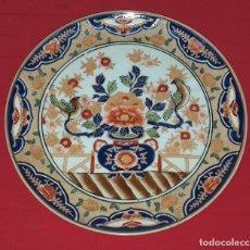 Antigüedades: PLATO DE PORCELANA. Lote 176929455