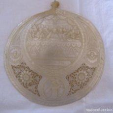 Antigüedades: ANTIGUA CONCHA DE NACAR. JERUSALEN. JERUSALEM. CON SANTA CENA. 16 X 15,5 CM. Lote 176977744
