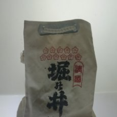 Antigüedades: BOLSA PARA AMANTES O OTAKU DEL SAKE JAPONÉS. Lote 177177792