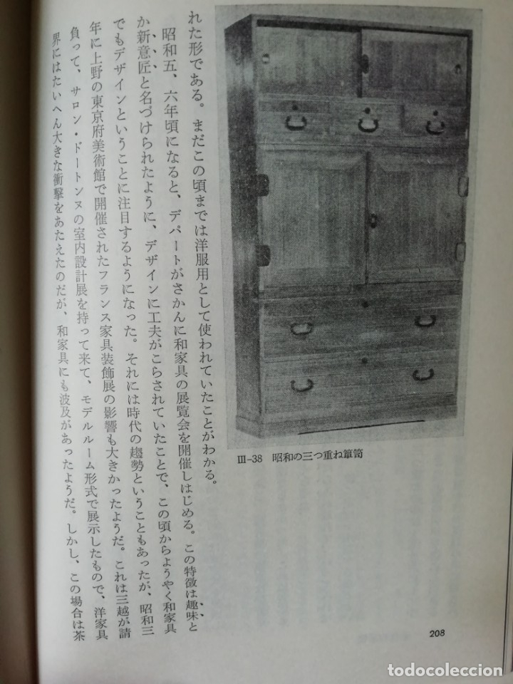 Antigüedades: Armario nupcial japonés de madera de paulonia - Foto 2 - 177185179