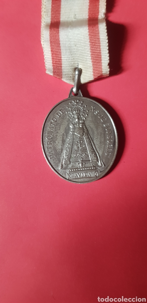 MEDALLA PATRONATO DE NUESTRA SEÑORA DE SONSOLES ÁVILA (Antigüedades - Religiosas - Medallas Antiguas)