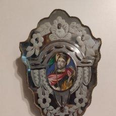 Antigüedades: BENDITERA ANTIGUA LA GRANJA, PILA BENDITERA ESPAÑOLA SIGLO XVIII. CRISTAL ANTIGUO.. Lote 177500572