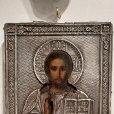 Antigüedades: ICONO RUSO ANTIGUO DE PLATA. PLATA ANTIGUA SIGLO XIX. ICONO ANTIGUO.. Lote 177501462