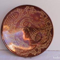 Antigüedades: PLATO DE REFLEJOS DE MANISES DE GIMENO RIOS. Lote 177734928